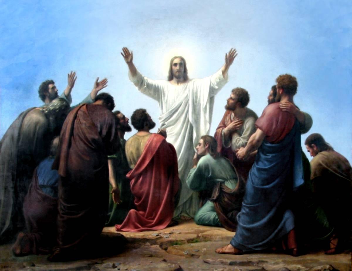 Jesus lebte seinen Jüngern ein Leben mit möglichst wenig Besitztümern vor. Jesus Ascension to Heaven 69