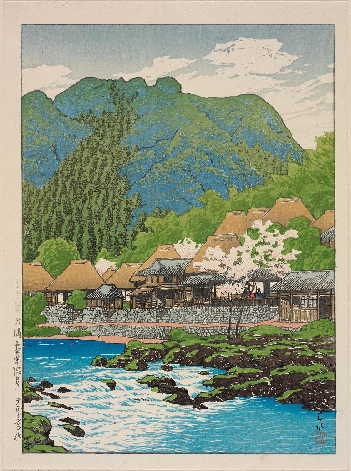 Bis heute ist ein Urlaub in einem der heute knapp 28000 heißen Badequellen in über 6000 Onsen-Dörfer, die beliebteste Form des japanischen Inlandstourismus, der oft in Form eines Kurztrips stattfindet. Foto: Hasui Kawase.